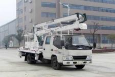 楚胜牌CSC5061JGKJ14V型高空作业车
