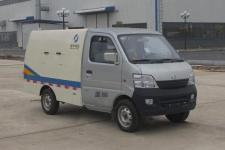 汽尔福牌HJH5020ZLJSC5型自卸式垃圾车