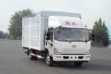 解放牌CA5046CCQP40K2L1E5A84型畜禽运输车图片