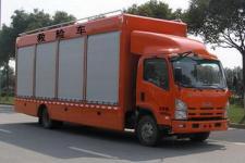 中意牌SZY5105XXH型救险车图片