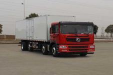 东驹牌LDW5320XXYGLV型厢式运输车图片
