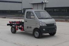 汽尔福牌HJH5020ZXXSC5型车厢可卸式垃圾车