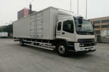 庆铃牌QL5180XXYVTFRJ型厢式运输车图片