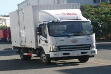 解放牌CA5045XXYP40K50LE5A84型厢式运输车图片