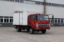 豪曼牌ZZ2048XXYD27EB0型越野厢式运输车图片