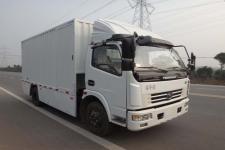 青年曼牌JNP5080XXYFCEV3型燃料电池厢式运输车图片