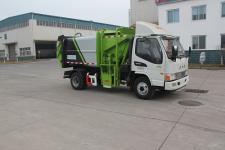 绿叶牌JYJ5081TCAE型餐厨垃圾车图片
