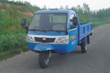 五征牌7YPJ-14100A1型三轮汽车图片