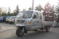 五星牌7YPJZ-16100P2B型三轮汽车图片