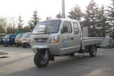 五星牌7YPJZ-16100P1B型三轮汽车图片