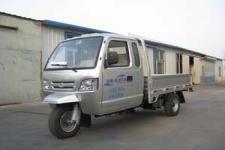 7YPJZ-1650B五星三轮农用车(7YPJZ-1650B)