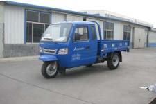 五星牌7YPJ-1150-6B型三轮汽车