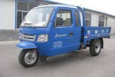 7YPJ-950-1B五星三轮农用车(7YPJ-950-1B)