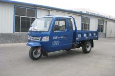 五星牌7YPJ-1150D5B型自卸三轮汽车图片