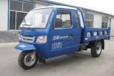 五星牌7YPJ-1450D7B型自卸三轮汽车图片