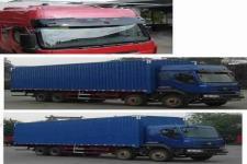 乘龙牌LZ5311XXYQELA型厢式运输车图片