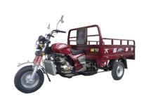 劲隆牌JL150ZH-7型正三轮摩托车图片