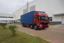 豪曼牌ZZ5318XXYM60DB0型厢式运输车图片