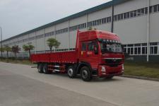 豪曼国四前四后八货车280马力20吨(ZZ1318M60DB0)