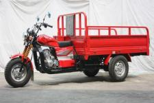 银河牌YH150ZH型正三轮摩托车图片