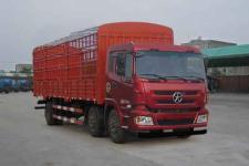 湖北大运国四前四后四仓栅式运输车200-220马力15-20吨(CGC5254CCYD4SBB)