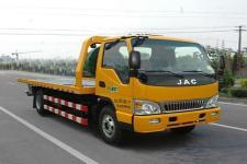 XZJ5080TQZH4型徐工牌清障车图片