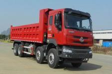 乘龙牌LZ3314M5FA型自卸汽车图片
