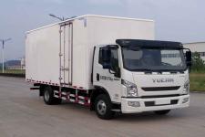 上汽跃进国五单桥厢式运输车140马力5吨以下(NJ5082XXYZHDCWZ)