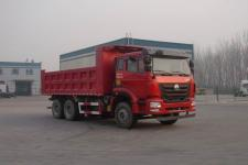 豪瀚牌ZZ3255N3646E1型自卸汽车图片