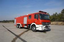 永强奥林宝牌RY5292GXFPM120M型泡沫消防车