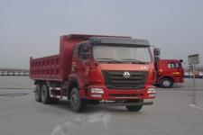 豪瀚牌ZZ3255N3846E1型自卸汽车图片