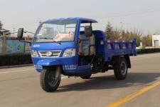 五星牌7YP-1450D7B型自卸三轮汽车图片