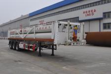 鲁西牌LXZ9360GGY型液压子站高压气体长管半挂车图片