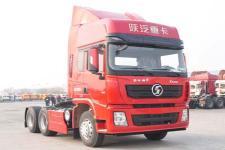 陕汽牌SX4250XC3D型牵引汽车图片