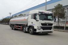 25吨重汽斯太尔型运油车