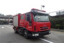金盛盾牌JDX5080GXFPM30/Y型泡沫消防车