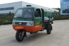 五征牌7YPJ-1150DQ1型清洁式三轮汽车图片