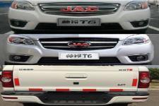 江淮牌HFC1037D1K2F型多用途货车图片