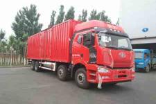 解放牌CA5310XXYP66L7T4E24M5型厢式运输车图片