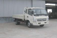 凯马牌KMC3042HA33P5型自卸汽车图片