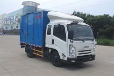 江铃牌JX5067XXYXPB2型厢式运输车图片