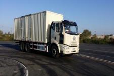 解放牌CA5250XXYP63K1L5T1E5Z型厢式运输车图片
