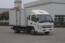 凯马牌KMC2042XXYA33P5型越野厢式运输车图片