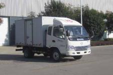 凯马国五单桥厢式运输车82-110马力5吨以下(KMC5041XXYA28P5)