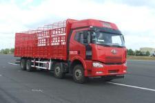解放牌CA5310CCYP66K24L7T4E5型仓栅式运输车图片