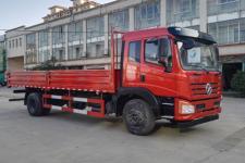 大运国五单桥货车160马力8吨(DYQ1160D5AC)