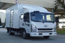 解放牌CA5044XXYPK26L2R5E5型厢式运输车图片