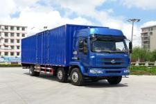 凌扬(FXB)牌FXB5250XXYLZ5型厢式运输车图片