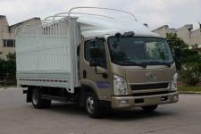 解放牌CA5044CCYPK26L2E5型仓栅式运输车图片