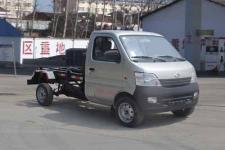 程力威牌CLW5020ZXXS5型车厢可卸式垃圾车